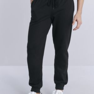 Gildan Heavy Blend Cuff Sweatpants Thumbnail